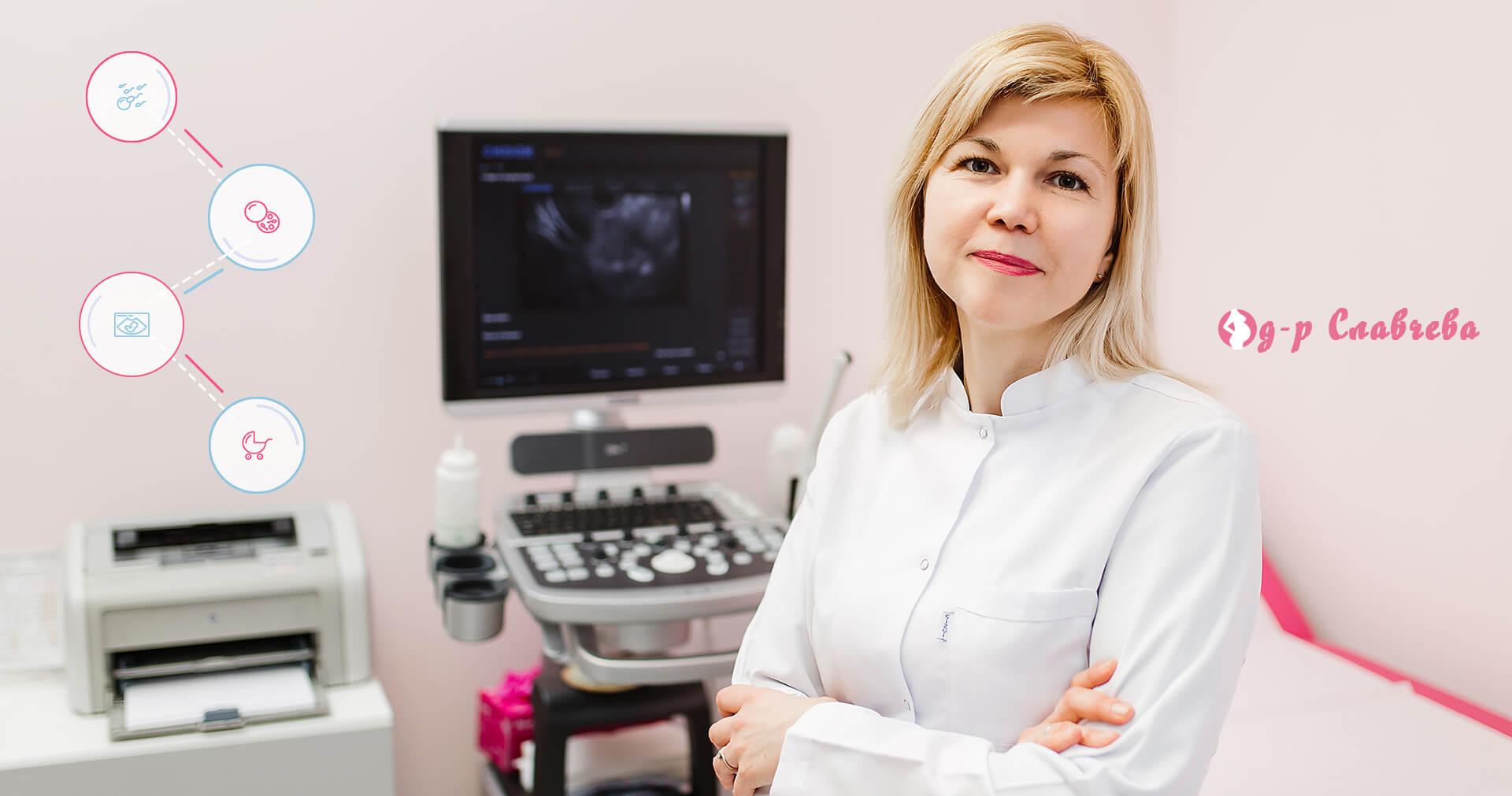 Акушер - Гинеколог в Пловдив - д-р Олга Славчева